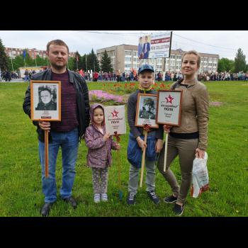 Быков Алексей Сергеевич со своей семьёй