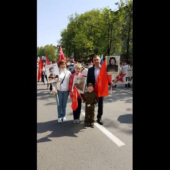 Келин Константин Павлович со своей семьёй